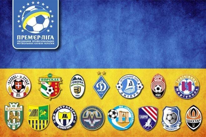 Чемпіонат України потрібно збільшити до 16 команд