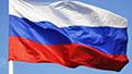 Росії