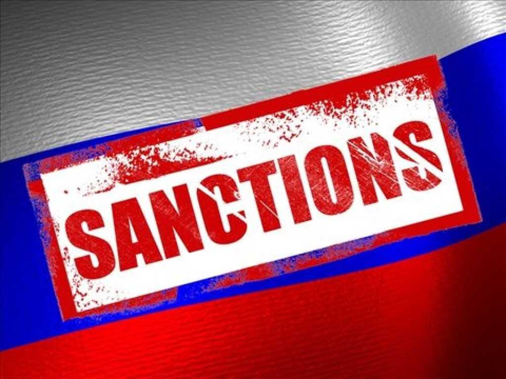 Економічними санкціями