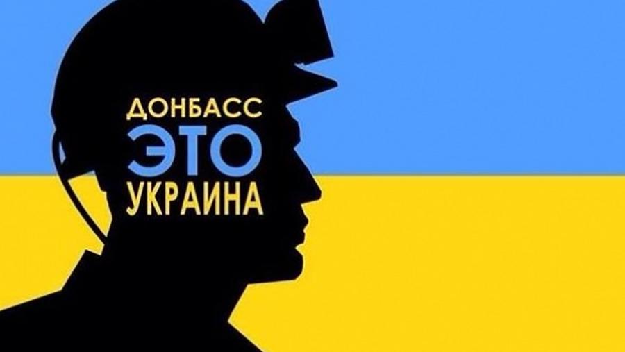 Це рішення допоможе повернути окупований Донбас