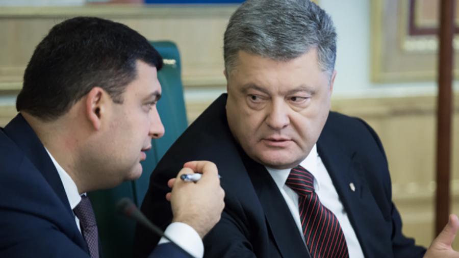Влада України, яка допустила таку ситуацію