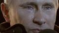 Створить тиск на Росію